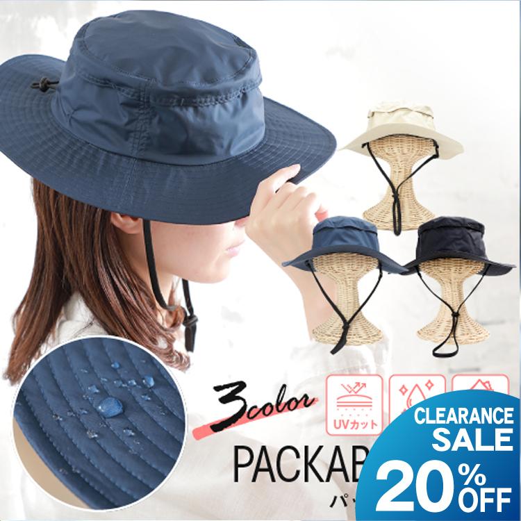直射日光を跳ね返す!特許取得遮熱帽子 20%OFF