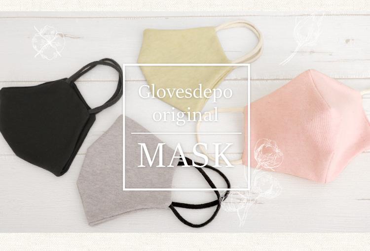 Glovesdepo original MASK