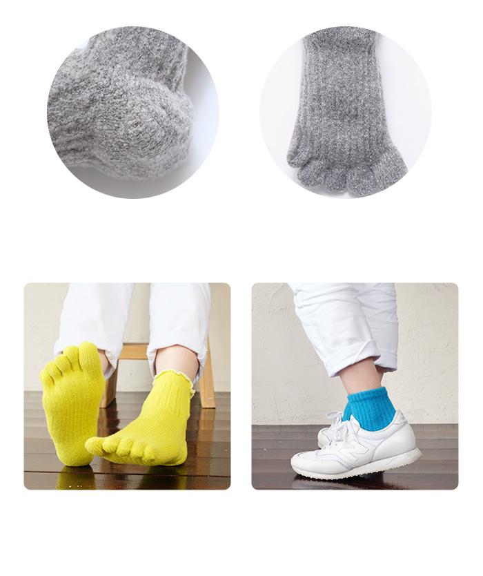 フィット感 部屋履き以外にもスニーカーソックスとしても最適です。