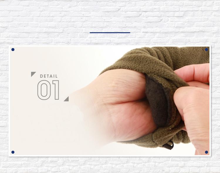 ITEM DETAIL 軽くて丈夫で温かいフリース素材