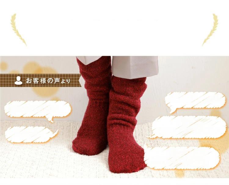 てぶくろ屋さんがつくった靴下のモコモコ先丸ソックス レギュラー丈はシングルタイプでも他の靴下では味わえない温かさ