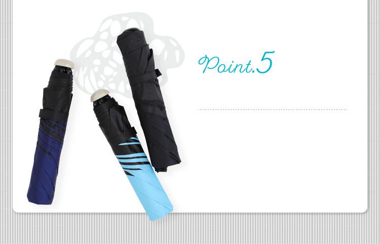 Point.5 晴雨兼用や雨傘で