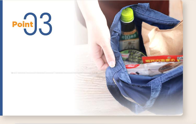ちょっとした買い物に極小エコバッグ