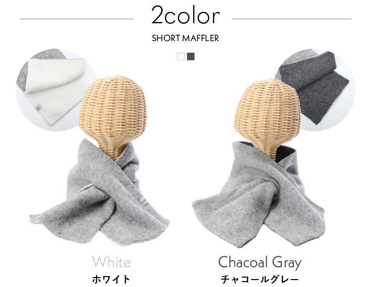 2color-ホワイト,チャコールグレー