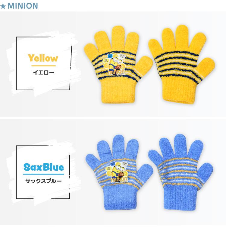 MINION Yellow イエロー Navy ネイビー