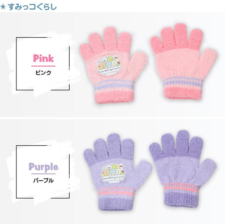 ソフィア Pinkピンク Purple パープル