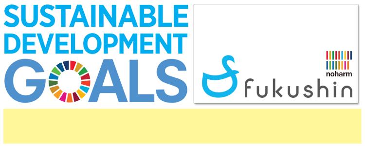 >社内エネルギーを100%再生可能エネルギーで賄っており、グローブデポでご購入いただくことにより、あなた自身が地球環境保全に貢献したことになります。
