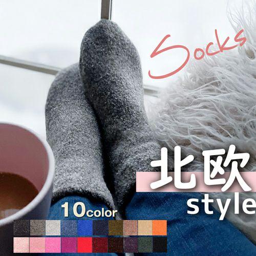 てぶくろ屋さんがつくった靴下 モコモコ先丸ソックス ショート丈ゆったりタイプ