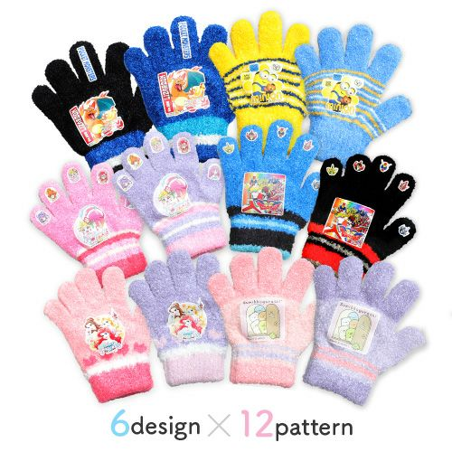 キャラクター手袋 ニット5本指タイプ