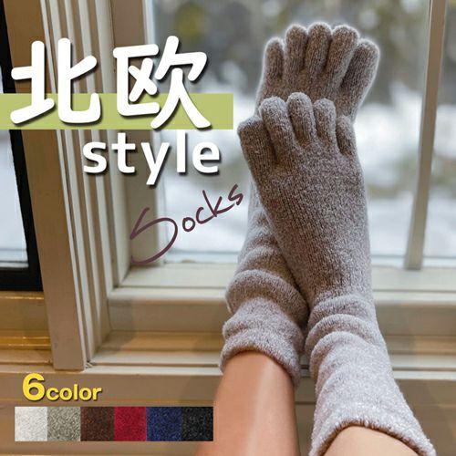 てぶくろ屋さんがつくった靴下 モコモコ5本指ソックス改良品 ゆったり派シングル レギュラー丈