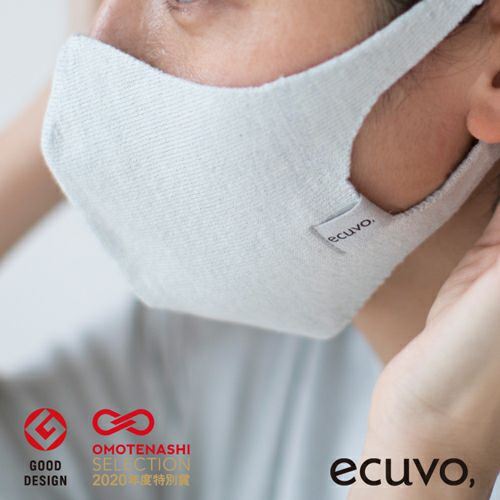 ecuvo,オーガニックコットンプレーティングマスク フードテキスタイル