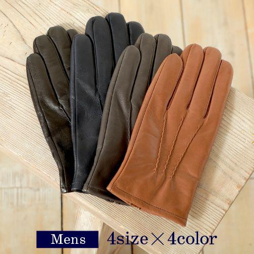 最高級のイタリアンレザーを使用 イニシャル名入れオリジナル皮手袋